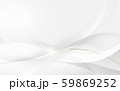 Abstract modern futuristic white wavy and gold lines with blurred light curved lines background 59869252