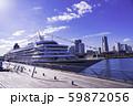 (神奈川県)横浜港大さん橋に係留された、飛鳥II 59872056
