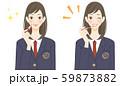 美容 リップメイクをする学生 グロスを塗る 10代 可愛い 59873882