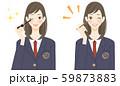 学生 アイメイクをする女子 高校生 中学生 笑顔のイラスト 59873883