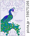 Peacock and eastern ethnic motif, traditional muslim ornament. 59875166