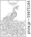 Peacock and eastern ethnic motif, traditional muslim ornament. 59875184