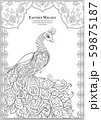 Peacock and eastern ethnic motif, traditional muslim ornament. 59875187