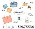 ハンドメイドアイテム 59875530