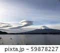 富士のかぶせ雲 59878227