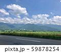 晴れた日の山々 59878254