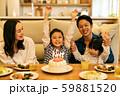 誕生日 バースデーケーキ お祝い 家族 59881520