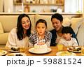 誕生日 バースデーケーキ お祝い 家族 59881524