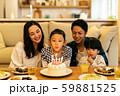 誕生日 バースデーケーキ お祝い 家族 59881525