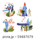 Army recruitment and military service isolated icons, country defense 59887079