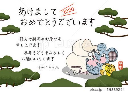2020年賀状テンプレート「いたずらネズミ」あけおめ 日本語添え書き付