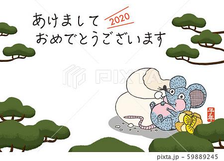 2020年賀状テンプレート「いたずらネズミ」あけおめ 手書き文字スペース空き 59889245