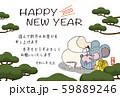 2020年賀状テンプレート「いたずらネズミ」ハッピーニューイヤー 日本語添え書き付 59889246