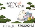 2020年賀状テンプレート「いたずらネズミ」ハッピーニューイヤー 手書き文字用スペース空き 59889248