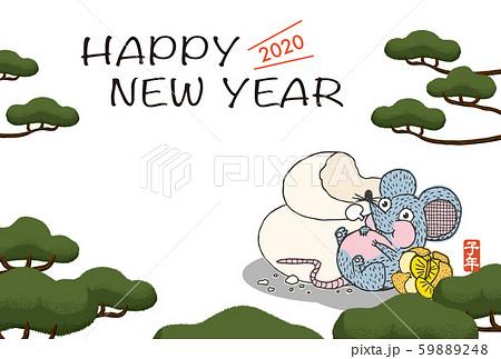 2020年賀状テンプレート「いたずらネズミ」ハッピーニューイヤー 手書き文字用スペース空き