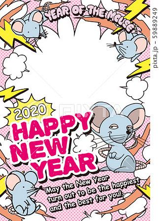 2020年賀状テンプレート「ポップデザインフォトフレーム」ハッピーニューイヤー 英語添え書き付
