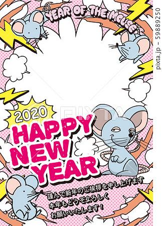 2020年賀状テンプレート「ポップデザインフォトフレーム」ハッピーニューイヤー 日本語添え書き付
