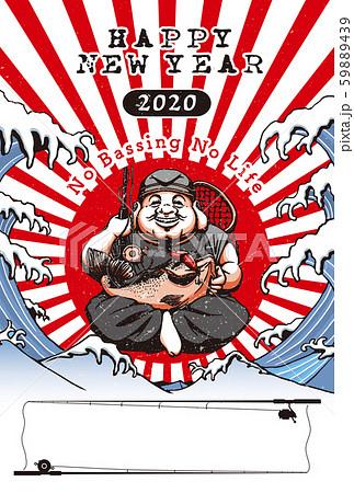 2020年賀状「バスフィシングの神様」ハッピーニューイヤー 手書き文字スペース空き