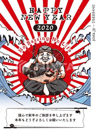 2020年賀状「バスフィシングの神様」ハッピーニューイヤー 日本語添え書き付き