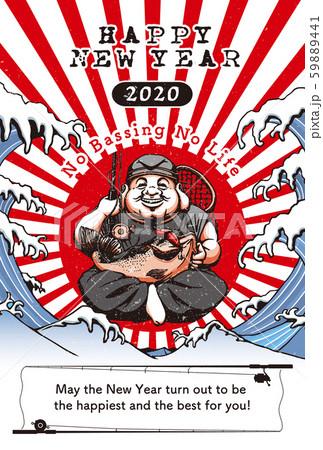 2020年賀状「バスフィシングの神様」ハッピーニューイヤー 英語添え書き付
