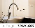 新築一戸建て キッチン 蛇口 水栓 ワンレバー混合水栓 59891665