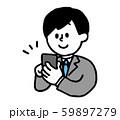 スマートフォンを操作するスーツ男性(シンプル) 59897279