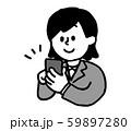 スマートフォンを操作するスーツ女性(シンプル) 59897280