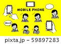 スマートフォンを持つスーツ姿の男性女性セット(シンプル) 59897283