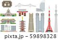 東京 町並み 建物 タワー ランドマーク 59898328