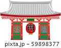 浅草寺 雷門 59898377