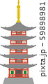 浅草寺 五重塔 59898981
