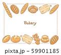 バゲットなどのパン。背景、フレーム素材。 59901185