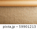 A roll of unfolded brown parchment paper, for 59901213