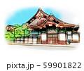 京都府京都市/二条城 59901822