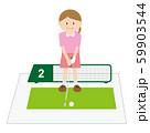 ゴルフ 打ちっ放し 女性 59903544