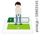ゴルフ 打ちっ放し 男性 59903545
