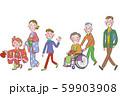 家族で初詣 お正月 イラスト 59903908