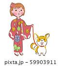 着物姿の女の子と犬 イラスト 59903911
