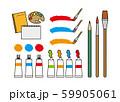 絵具 画材 線画 セット 59905061