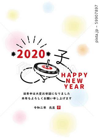 2020年 年賀状 コマ テンプレート 59907897