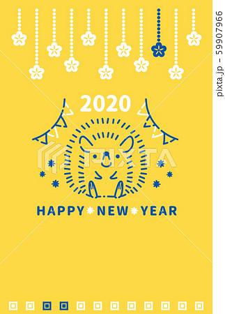 2020年 年賀状 子 ハリネズミ テンプレート 59907966
