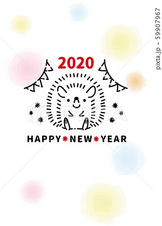 2020年 年賀状 子 ハリネズミ テンプレート 59907967