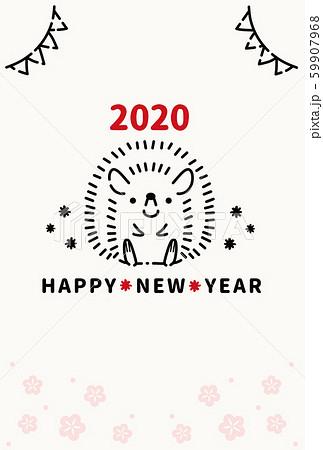 2020年 年賀状 子 ハリネズミ テンプレート 59907968