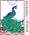Peacock and eastern ethnic motif, traditional muslim ornament. 59908340