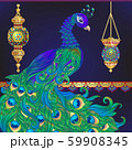 Peacock and eastern ethnic motif, traditional muslim ornament. 59908345