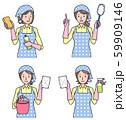 掃除道具を持つ女性 いろいろ 59909146
