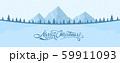 Winter Landscape Background 59911093
