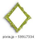 Decorative xmas rhombus frame mock up isolated 59917334