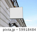 Blank white square sign on wall mock up, sky background 59918484