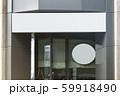 Blank white rectangular and round sign on business center mockup 59918490